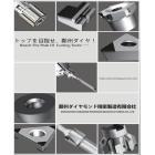 【高品質!低価格!】鄭州ダイヤ 日本でのPCD工具切替事例集  製品画像