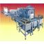 D.W.D.装置付メッシュベルト式焼結炉『TSFG-W』 製品画像