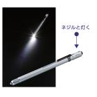 検査用ペンライト 単6タイプ 製品画像