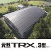 金属縦葺き屋根『元旦TRX3型』 製品画像