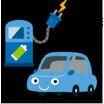 EVの走行中給電システム 製品画像