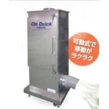 工業用脱臭装置『Cle Quick』 製品画像