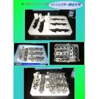 セイホクパッケージ「梱包・輸送仕様」事例紹介 製品画像