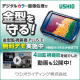 【カタログ進呈】金型監視装置「PLUS-E」※動画も公開! 製品画像