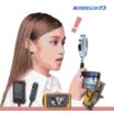 『設備の異常を可視化する計測機器のご紹介』※レンタルで利用可能 製品画像