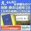 『保管用仮設テント倉庫のレンタルサービス』 株式会社デポレント 製品画像