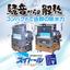新しいカタチの高性能除水装置 「スイトール」 製品画像