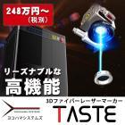 これなら買える!金属用ファイバーレーザーマーカー 『TASTE』 製品画像