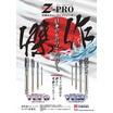 【動画で簡単解説!】最高級のマシンタップ『Z-PROシリーズ』 製品画像