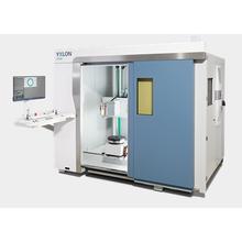 X線/CT検査システム『YXLON UX20』 製品画像