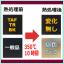 耐熱耐紫外線黒アルマイト『TAF TR BK』 製品画像