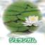 多糖類(ゲル化剤)『ジェランガム』 製品画像