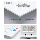 ホワイトボード(片面アルミ) 製品画像