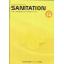 サニテーション事業部『衛生と品質管理のための総合カタログ』 製品画像