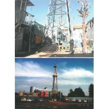 【事業紹介】さく井工事 製品画像