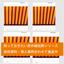 お役立ち赤外線加熱技術シリーズ【4冊まとめて進呈中】 製品画像