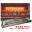 【新製品】工業炉用ハイパワーヒーター『YKD5080』 製品画像