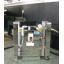切削液腐敗臭防止装置「マイクロ・プロテクター SSF006」 製品画像