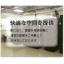 【随時受付中】倉庫のレンタルサービス『キッティングルーム』 製品画像