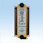 レーザーセンサー『LS-B110W』【レンタル】 製品画像