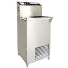厨房でも使えるコンパクト急速液体凍結機『RF-1』 製品画像