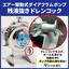 【ワンナットポンプの活用事例】残液抜き用のドレンコックタイプ 製品画像