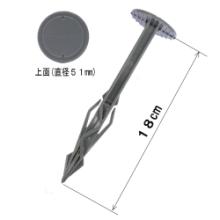 防草シート固定アンカー『ジグザグプラ杭』 製品画像