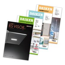 最新カタログ『外装用建材/エクステリア/エントランス/ひさし』 製品画像