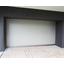 【安心の防犯性能】電動アルミガレージシャッター『御前様』 製品画像