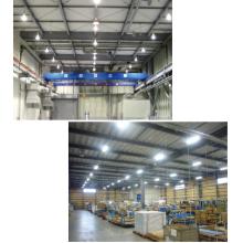 工場建設のコストダウンポイント『照明器具を検討する』 製品画像