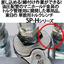 油圧マニホールド配管金具用トルクレンチSP-Hシリーズ 製品画像