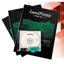 3D空間設計・解析システム『Land Forms』 製品画像
