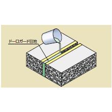 コンクリート舗装用目地材『ドーロガード目地』 製品画像