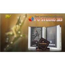 PV Studio 製品画像