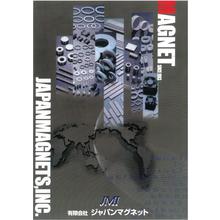 MAGNET 製品カタログ 製品画像