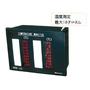 デジタル温度計 マルチモニターシリーズ『MM-18』 製品画像