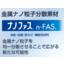 TOMATEC 銀系抗菌剤 『n-FAS(ナノファス)』 製品画像