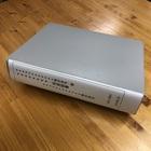 「完成図書」の翻訳サービス 製品画像