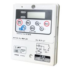 床下浸水センサー付タイマー『ST-301S』 製品画像