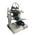 3D(三次元)測定機システム (※動画公開中) 製品画像
