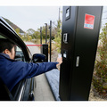 【導入事例】「従業員・関係者専用駐車場」 ICカードシステム 製品画像