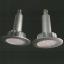 LED照明 高天井用LEDランプ 製品画像