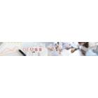 化粧品OEM・医薬部外品OEMをトータルでサポート 製品画像