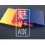 ADCへのカラーアルマイトが可能に!【ADCカラーアルマイト】 製品画像