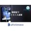 クラウド顔認証入退室管理システム「SaFie Entrance」 製品画像
