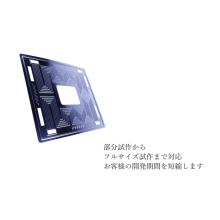 燃料電池用薄板金属セパレータ加工 製品画像