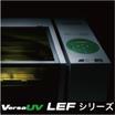UVプリンタ『LEF』シリーズ 製品画像