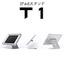 【iPadの盗難防止に最適】iPad盗難防止スタンド『T1』 製品画像