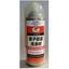 電子部品洗浄剤 420mlスプレー0117電子部品配管基板の洗浄 製品画像