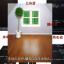 高性能制振遮音板・高性能遮音シート すーぱー静香シリーズ 製品画像